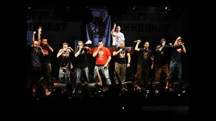 Beogradski sindikat - 2010 - Welcome to Srbija