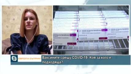 """д-р Бацелова: Ваксинираните с """"АстраЗенека"""" не се притесняват, очакват втората си доза"""