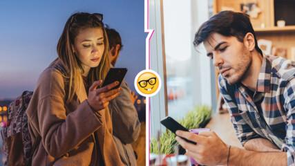 Да следим или да не следим бившия в социалните мрежи? Кое е най-добре за нас според психолозите