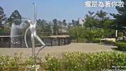 long shi wi tio li la - ferry yong