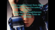Arashi - Jun Matsumoto - Yabai Yabai Yabai Lyrics