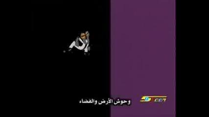Ben 10 -intro- [arabic]