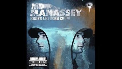 M a n a t a A.k.a. Md Manassey - Mana Managula - anti 4alga