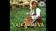 Васка Илиева - Тръба Тръби Гевгелия