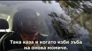 Под купола - Сезон 1 Епизод 1