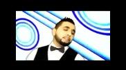 Sekil - Romanjatar Po Suzi Nane 2012 (music Video Hd)