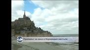 """""""Приливът на века"""" в Нормандия"""