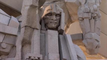 Археологически резерват Мадара- Bulgaria Travel