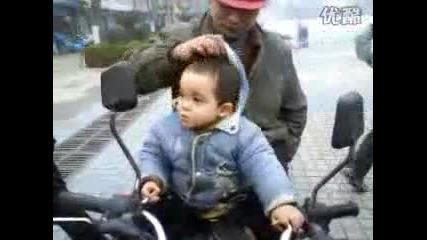 китаиче пафка здраво
