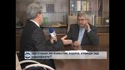 Емил Хърсев: Проектозаконът за офшорните фирми няма да изкара на светло действителните им собственици