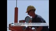 """Унгария иска нов договор с """"Газпром"""" за доставки на газ"""