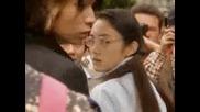 Gokusen 12 1