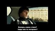 Легенда №17 ( Legenda N17 2013 ) - Целия филм