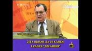 Господари На Ефира - ЛУДИ Зрители ЛУДИ Водещи!(смях) 26.06.2008