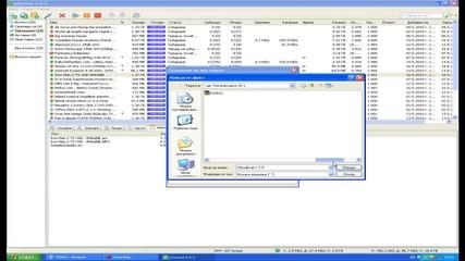Kak se pravi torrent fail za kachvane s Utorrent