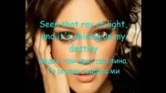 Hilary Duff - Someone Watching Over Me (превод)