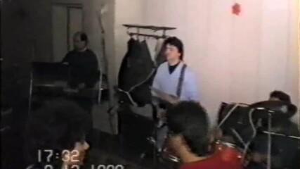 Виг Пластика - Сватба в Кнежа 09.12.1990г.