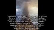 Дървото на живота и вавилонската кула 2 ( Юлия Борисова)