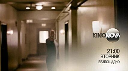 """""""Безпощадно"""" на 5 януари, вторник от 21.00 ч. по KINO NOVA"""