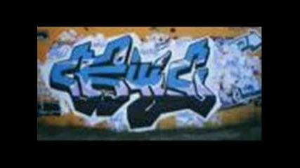 Usher - Yeah /Графити/