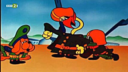 Приключенията на Чоко и жабока Боко: Копчето (1985)