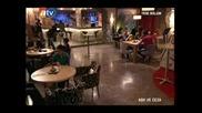 Ask ve ceza ( Любов и наказание) - 3 епизод / 9 част + бг суб