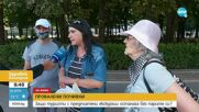 Какви са най-честите оплаквания на туристите?