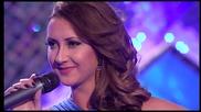 Aleksandra Djeric - Uzmi me