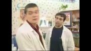 Клиника На Третия Етаж - Епизод