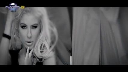 Андреа - Най-добрата | Официално видео