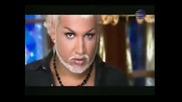 Глория И Азис - Прави Любов, А Не Война!!!