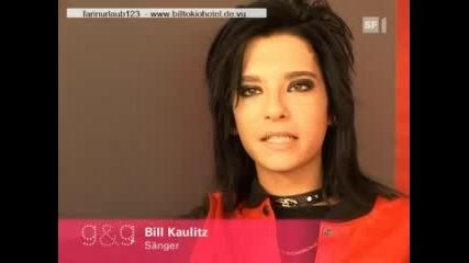 Tokio Hotel Раздават Автографи
