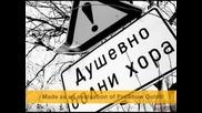 Dart Vajder Kuchek/lil Wayne - Go Dj