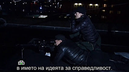 Меч 2 / Пролог (2015) Bg subs (вградени)