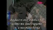 Mina Kostic - Jos Jedna U Nizu (бг Превод)