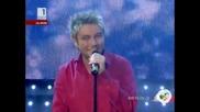 Eurovision Bulgaria 2010 - Miro - Angel Si Ti