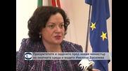 Приоритетите и задачите пред новия министър на околната среда и водите Ивелина Василева