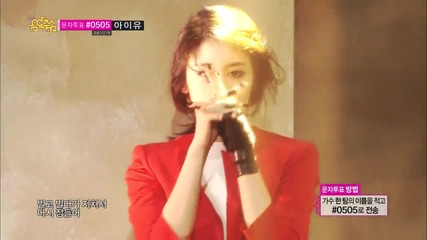 140524 Jiyeon ( T-ara ) - Never Ever @ Music Core