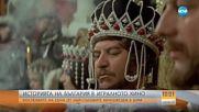 ЗА ПЪРВИ ПЪТ: Показват костюмите на големи родни кинозвезди