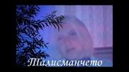 Muharremi, Miri, Emim Taлисмaнчeто 2013dj Vlako Mix httpxat.comtalismancheto
