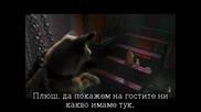 Кучета и Котки.отмъщението на Кити Галоре ( 5 част)