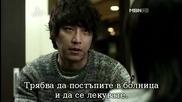 Бг субс! What's Up / Какво става (2011) Епизод 15 Част 2/3