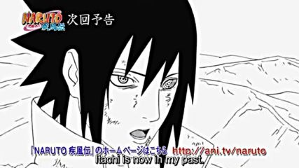 Naruto Shippuden [ Бг Субс ] Episode 476 Preview