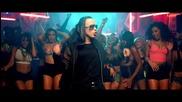 New 2015   Alex Sensation ft. Yandel, Shaggy - Bailame + Превод