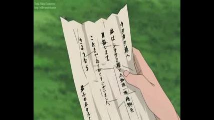 Naruto Shippuuden - Ep.149 - {bg Subs}
