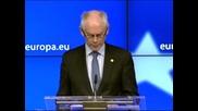 Европейските лидери за бъдещето на дигиталната икономика и икономическия растеж
