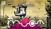 NEXTTV 017: Machinarium (Част 7) Александър от София