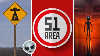 Какво е Зона 51 и защо всички говорят за нея? Има ли извънземни там?