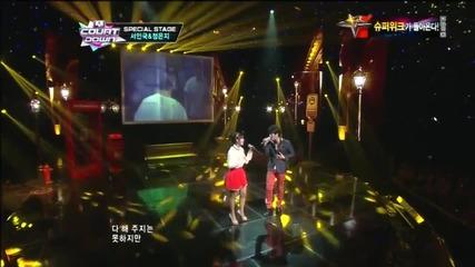Jung Eun Ji & Seo In Guk - All For You [ Reply 1997 Ost ]