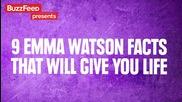 9 факта за Ема Уотсън, които ще ви вдъхнат живот
